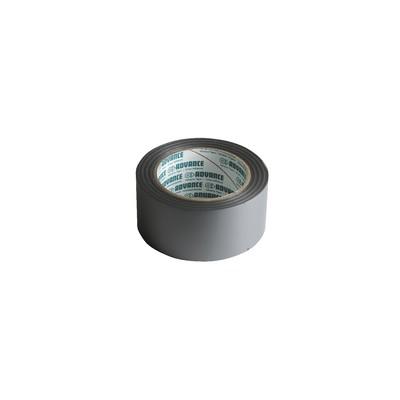 Klebeband Klebeband PVC silbern (50mm x 33m)  - ADVANCE: 110391