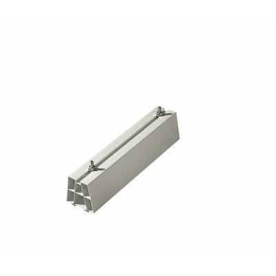 Support sol plastique blanc crème 450 x 80 x 80 avec 4 vis (X 2) - DIFF
